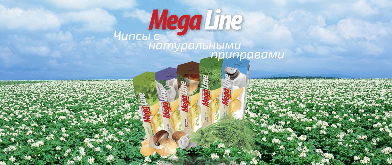 Чипсы Megaline